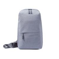 Рюкзак Xiaomi Mi City Sling Bag (X15939) Light Grey